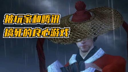 疯说:中国最牛武侠游戏,曾霸占国外热门第一名,续作被腾讯测死