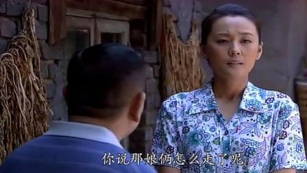 能人冯天贵:妞妞一家搬走了,冯天贵跑来怀疑老婆,说她没同情心