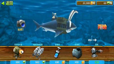 饥饿鲨进化:解锁大白鲨,以为它很强,结果对手更强!