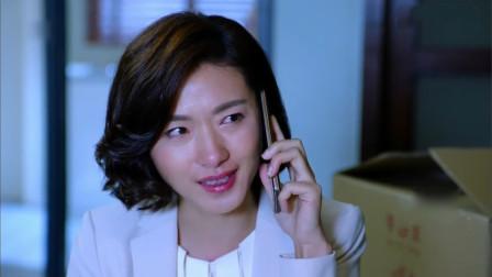 总裁以为女友打电话挽留,不料下秒总裁暴怒,女友还要分家产