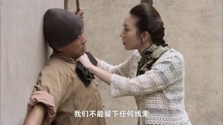 佣人街上认出女特工之前的身份,不料鬼子想要灭口,女特工怒了!