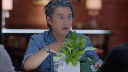如果岁月可回头:穿帮!黄九恒是个色盲,他是怎么当上一级厨师的?