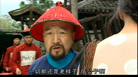 张伯行未能替伍思贤伸冤,让他不要再提科考不公,伍思贤绝望了!