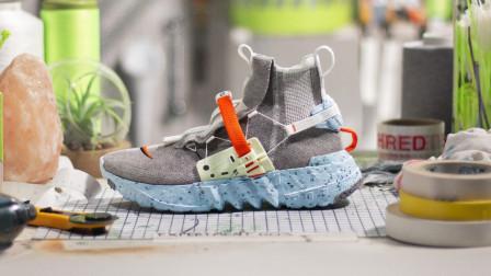 耐克想要变废为宝,用垃圾废料做潮鞋,这几款鞋全都是