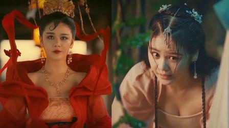 《双生赤狐》最撩苏妲己上线,肤白貌美表情妖娆