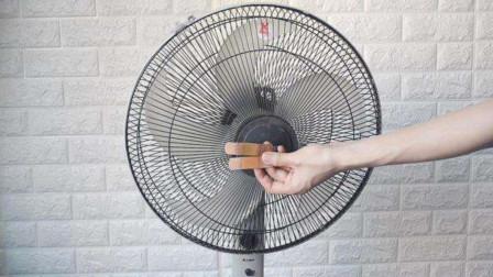"""电风扇上贴两个""""它"""",真是太厉害了,用着比空调还好,学会不亏"""
