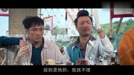 爆笑港片:夜晚训唔着稳我,我系一个负责任的男人!