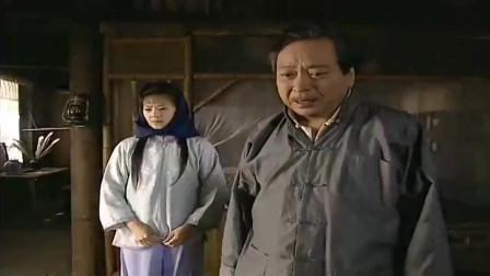 媳妇的眼泪:高父说出婆婆身体不好,婉茹立刻担心起来