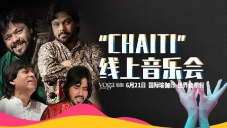 """""""CHAITI""""线上音乐会"""
