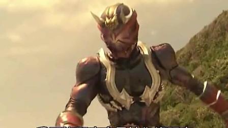 假面骑士:巨型螃蟹惊出臂膀,轰鬼危机来袭