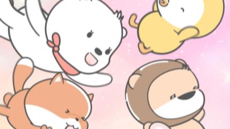 【小狮子赛几-脑洞小剧场】猪王子:派老师求求你别再夸我了!