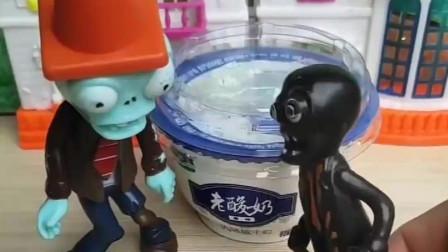 僵尸从佩奇家偷酸奶给小鬼,小鬼看成冰激凌,老酸奶可以喝吗?