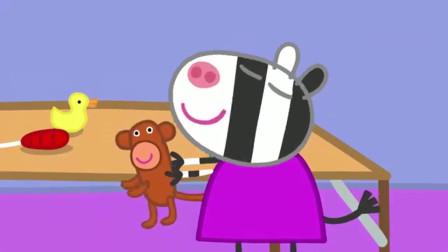 小猪佩奇:猪爸爸花重金买了个椅子,原来就是它的