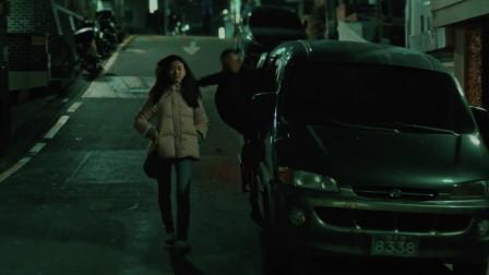 韩国犯罪片:女孩回家路上被人打昏带走,一颗卵子卖50万!