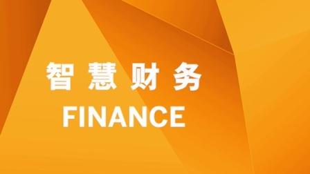 SAP蓝宝石大会智慧财务分论坛精彩回顾 | 加速智慧财务转型,塑造数字时代财务领导力