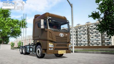 卡车人生 #16:新车新地图试玩 驾驶JH6从宁德开往福州 | Truck Life