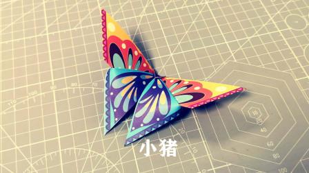 儿童趣味折纸之蝴蝶