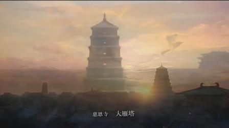 影视混剪:盛唐长安的天空