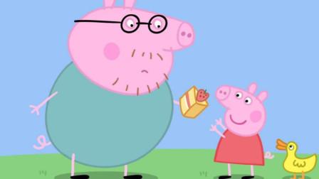 猪爸爸给小猪佩奇吃蛋糕儿童简笔画