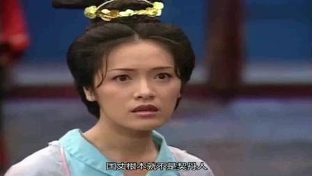 无头东宫:死到临头,奸妃终于说出真相,没想到丑妇才是真正的贵妃