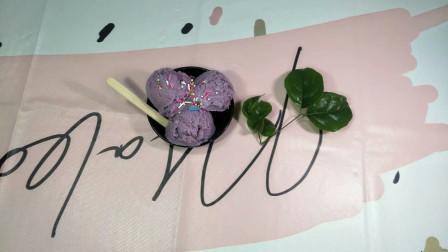 冰激凌用紫薯做,香甜美味清爽解暑,真是夏天消暑的好甜品
