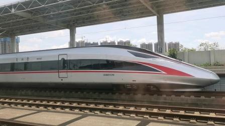 【2020.06.21_11:00:42】G74到达耒阳西(提前1分钟)