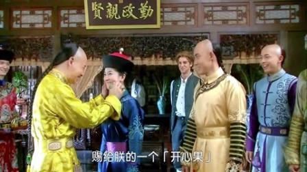 新还珠格格:小燕子把皇上哄得哈哈大笑,皇后嫉妒不已,要气炸了