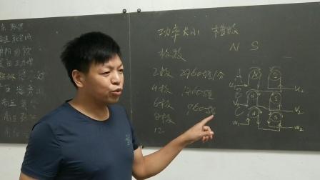电机维修培训班第一课,老黎都给新学员讲点啥