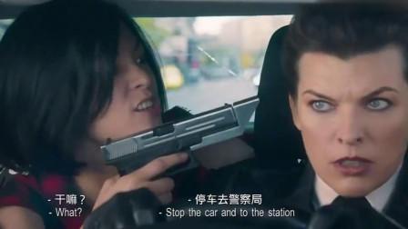 素人特工:暴力女要特工停车去警局,到底是停车,还是去警局