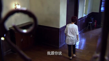 影视:孩子知道妈妈喜欢老杨,就是不好意思开口