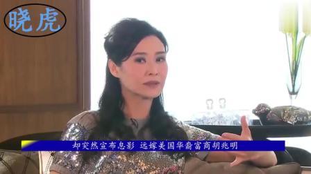 """""""香港四大尤物""""之首叶玉卿,巅峰时期有多撩人?颜值火爆让人羡慕"""