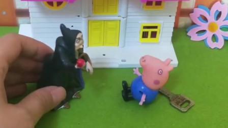 乔治回家了,结果来了一位老奶奶说是猪妈妈的朋友,乔治会相信老奶奶的话吗?
