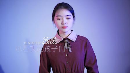音乐剧《巴黎圣母院》选段《belle》,大师姐饰孚罗洛片段
