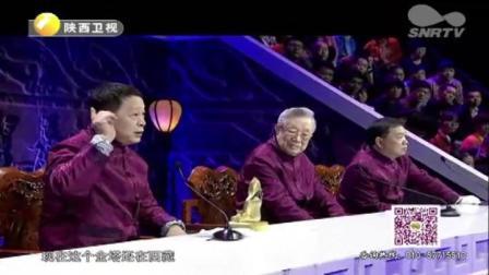 华山论鉴:美女带来六世班禅造像,自称是稀世珍品,专家会同意吗
