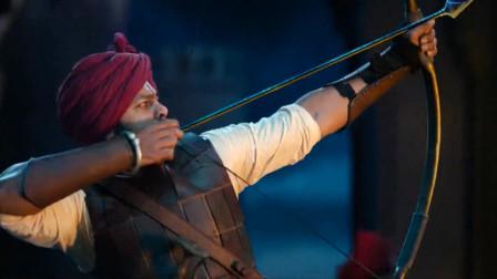 2020年最新印度战争片 场面激烈火爆 非常值得一看 绝对不容错过!