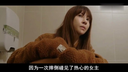 韩国电影年轻的母亲3,讲的是一家三口觊觎一个年轻性感妈妈的