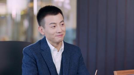 幸福触手可及:宋凛跟王鹤提出要求,让他新签的一些小众品牌可以有机会露脸提高知名度。