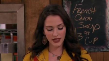 美剧:麦克斯没有被烘培学校录取,厄尔:肯定是因为姓黑导致