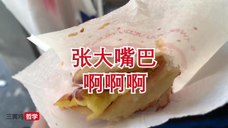 台湾街头美食:古早味葱油鸡蛋煎饼