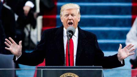 """美西点军校毕业演讲,特朗普向世界正式宣布:美国不再是""""世界"""""""