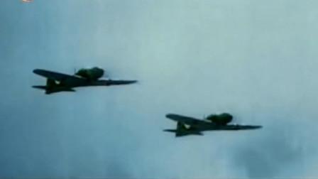 """日军发动""""菊水特攻"""",飞机起飞后起落架自动脱落,有去无回!"""