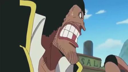 海贼王:黑胡子的小弟不自量力,竟偷袭艾斯,艾斯准备教训他们下