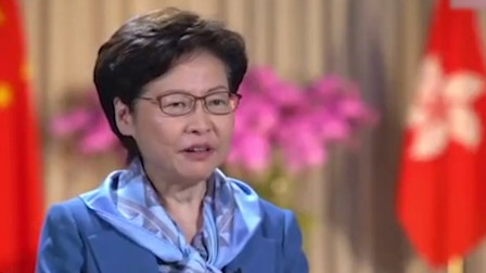 林郑月娥:过去一年黑暴明显有外部势力干预 国家安全是头等大事!