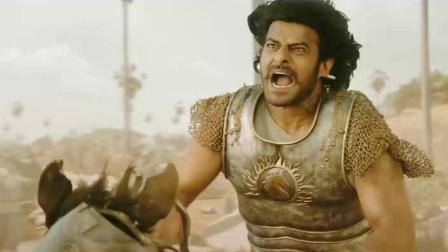 印度硬汉电影巴霍巴利王硬块肌肉男精彩打斗值得一看