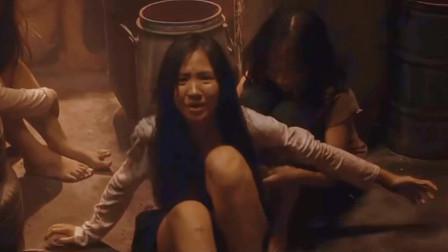 人皮交易:女孩遭到侵害被囚禁,这个父亲的做法超解恨!