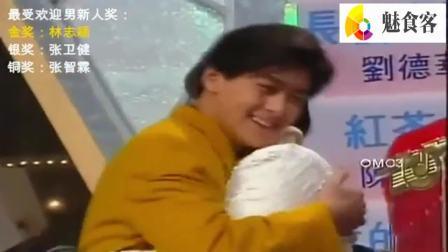 """28年前""""四大天王""""首次同台竞争,最后花落谁家?"""