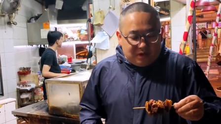 香港尖沙咀路边摊,成都小伙吃到此生以来最好吃的牛杂,性价比高,味道足