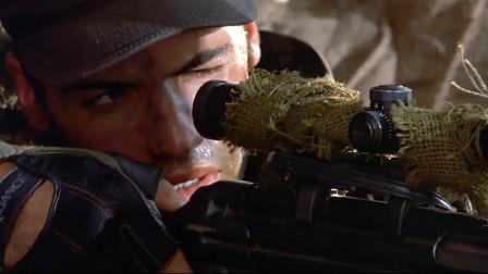最好看的丛林狙击战争电影之一 经典就是经典 每一秒都精彩震撼!