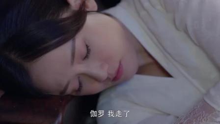 独孤皇后伽罗哭的痛彻心扉紧紧抱着杨坚哭求我等你回家这一幕看哭了