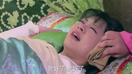 隋唐英雄:最爱的女人为别人生孩子,是啥感觉?